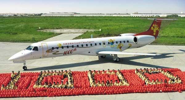 Эрээн - Бээжин - Хөх хотын онгоцны нислэг